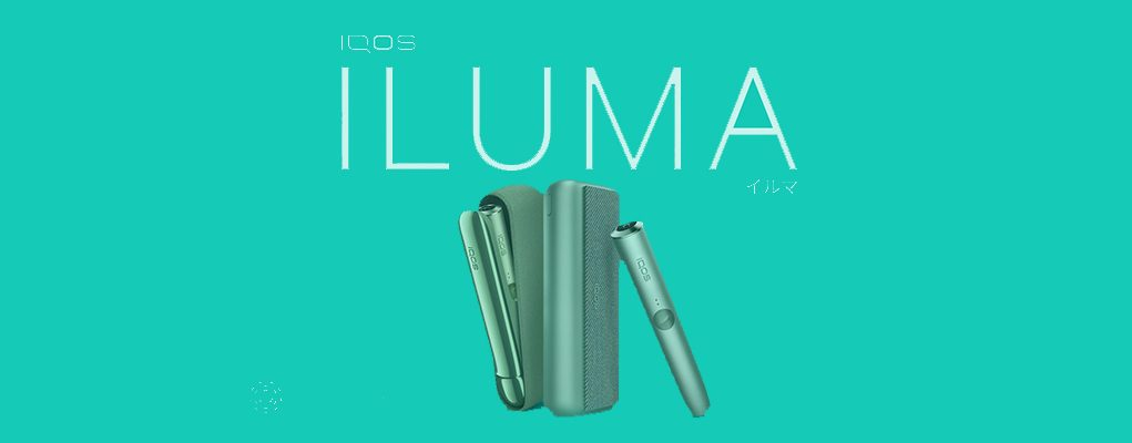 New IQOS ILUMA